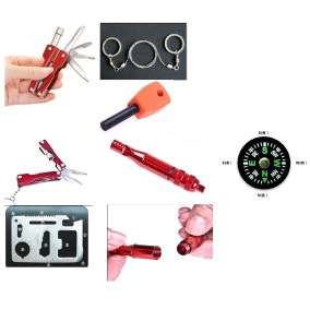 portable-sos-tool-kit-earthquake-emergency-onboard-outdoor-survival-red-309