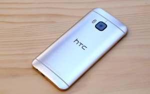 htc-smartphone