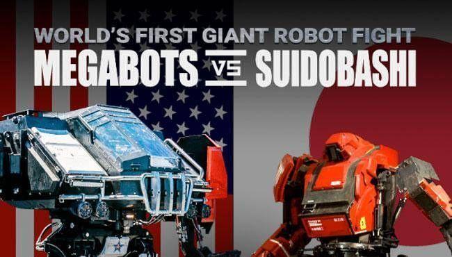 megabots vs suidobashi