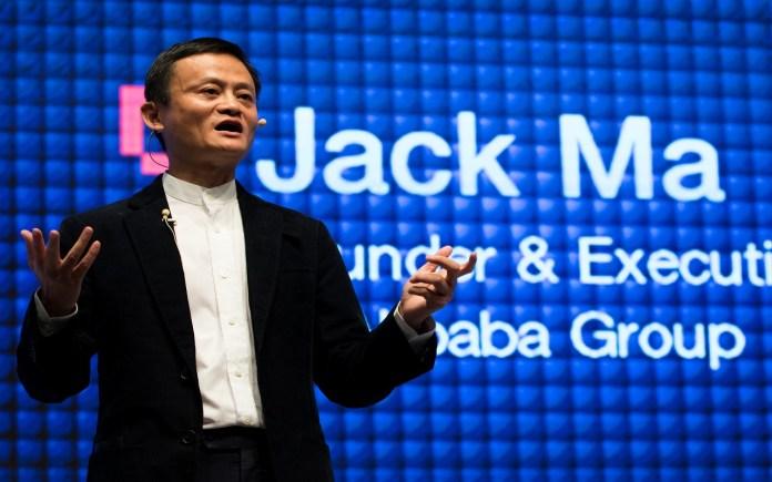 areflect Jack Ma