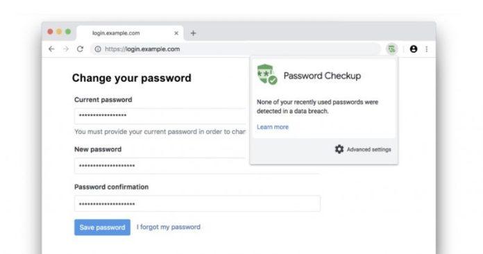 areflect password Checkup