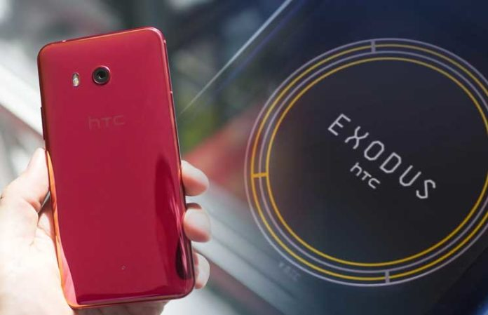 areflect HTC