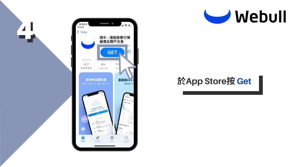 於App Store按 Get
