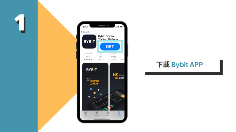 下載 Bybit APP