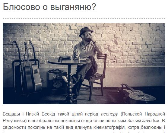 lem_fm-arek_zawilinski