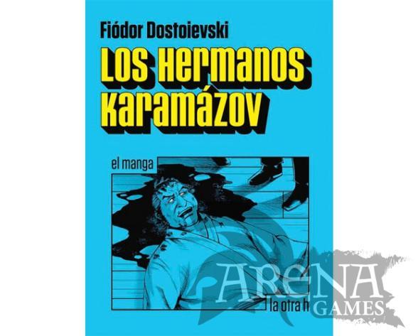 LOS HERMANOS KARAMAZOV (Manga) - La otra h