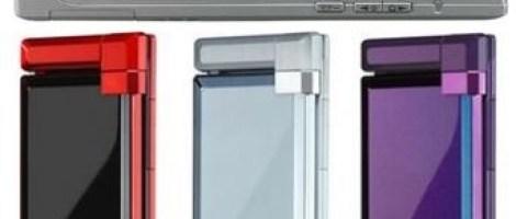 Telefon mobil cu ecran 3D