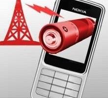 Nokia incarca telefonul cu unde RF
