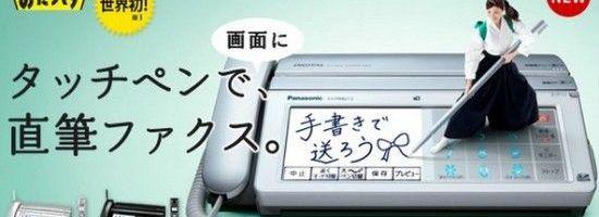 Fax cu touch screen si stylus