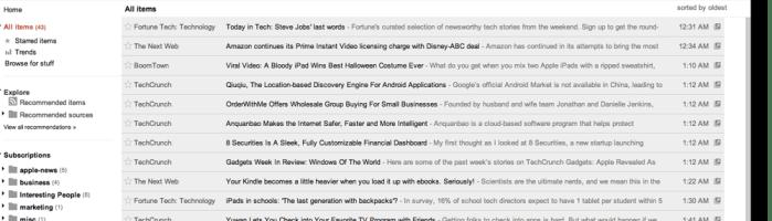 Gmail si GReader au o noua interfata