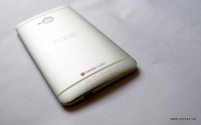 HTC One Photo 5