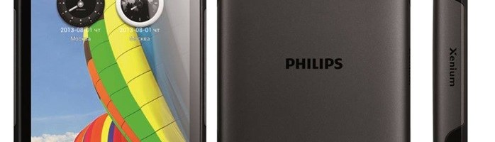 Review Philips W6500
