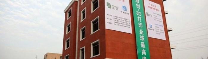 China a printat un bloc si o casa