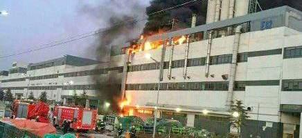 Incendiu la Foxconn