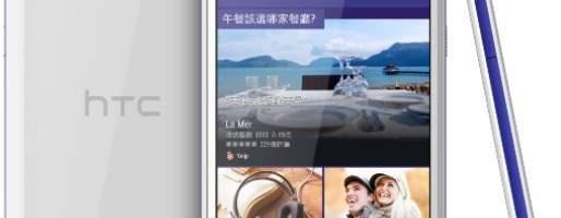 HTC Desire 830 reintroduce difuzoarele BoomSound clasice