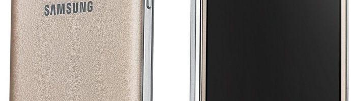 Samsung a lansat Galaxy On5 si On7 Pro
