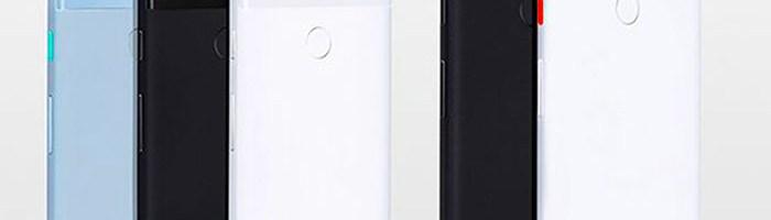 Google Pixel 2 si Pixel 2 XL lansate: cea mai buna camera de pe un smartphone