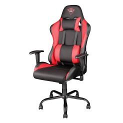 scaun gaming trust gxt 707 (3)