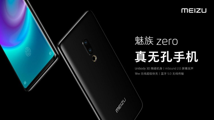 Meizu Zero - telefon fara butoane, fara port de incarcare, difuzor sau slot de SIM