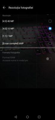 interfata camera huaweri p30 pro (2)
