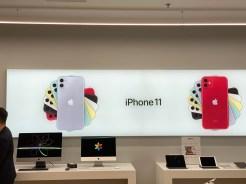 Sample foto iPhone 11 Pro (6)
