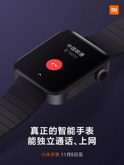 Xiaomi_Mi_Watch_04