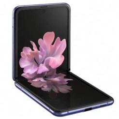 Samsung galaxy z flip (3)