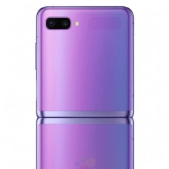 Samsung galaxy z flip (6)