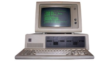 IBM_PC_5150_Monochrome_screen-1200x675