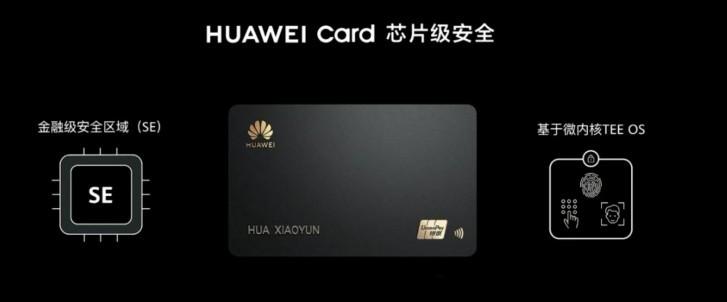 Huawei Card - daca Apple are noi de ce sa nu avem?