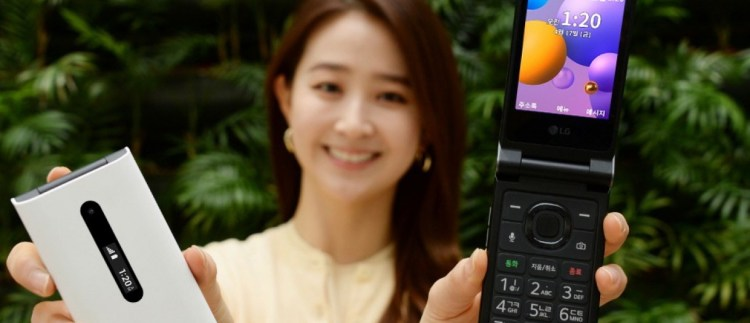 LG Folder 2 - telefon cu clapeta in 2020