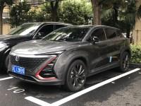 Huawei va produce o masina electrica