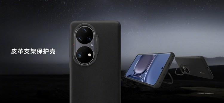 Huawei va produce incarcatoare ultra rapide de 100W