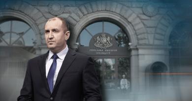 Президентът Радев обяви служебния кабинет, вижте новите министри