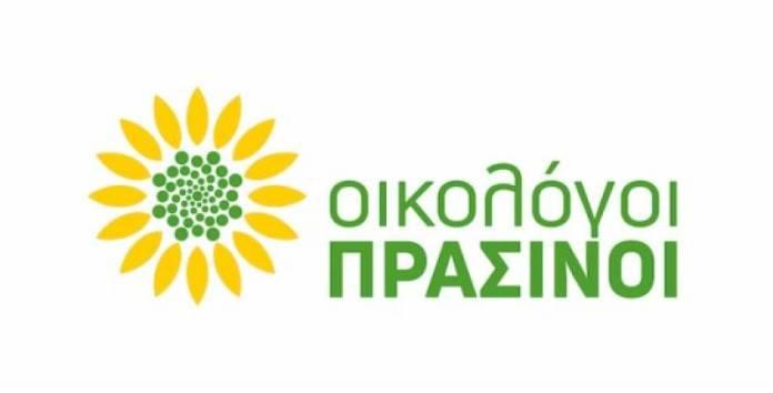 Περιοδεία Οικολογων Πράσινων