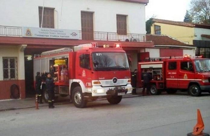 Πυροσβέστες Ναυπλίου