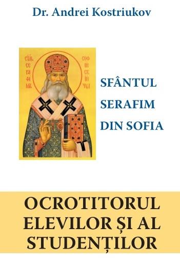 Sf. Serafim Sobolev
