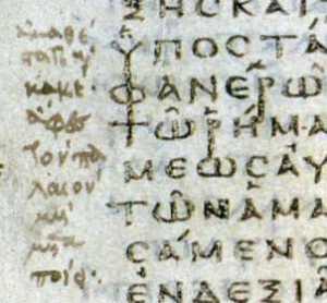 CodexVaticanus_Heb_1_3