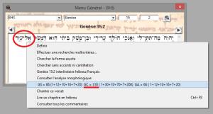 Gématrie classique de  אֱלִיעֶזֶר  (Eliézer) dans Bible Parser