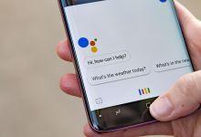 asistente virtual de google incluye idioma en español latinoamerica