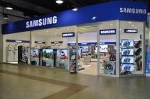 Samsung Ramazan indirimleri yapıyor