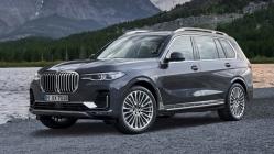 Merak edilen 2019 BMW X7 tanıtıldı!