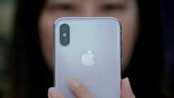 Çin, iPhone satışlarını yasaklayabilir mi? İşte cevabı!