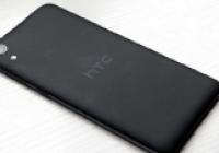 HTC Desire 728 Ortaya Çıktı!