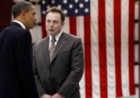 Tesla, Obama ve Çin Üçlüsü!