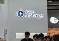 Meizu, Super mCharge teknolojisini duyurdu!