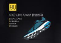 Xiaomi'den akıllı ayakkabı geliyor!