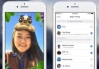 Facebook Hikayeler için 3 büyük yenilik!
