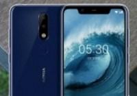 Nokia X5 ( 5.1 Plus ) tanıtım tarihi açıklandı!