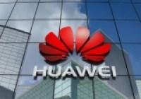Huawei'den Türkiye yatırımları için yeni açıklama